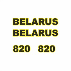 Комплект наклеек логотип эмблема BELARUS БЕЛАРУС 820