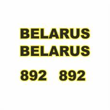 Комплект наклеек логотип эмблема BELARUS БЕЛАРУС 892